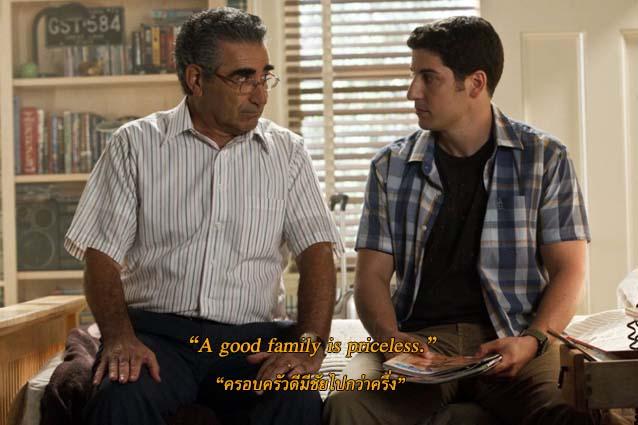 ครอบครัวดีมีชัยไปกว่าครึ่ง