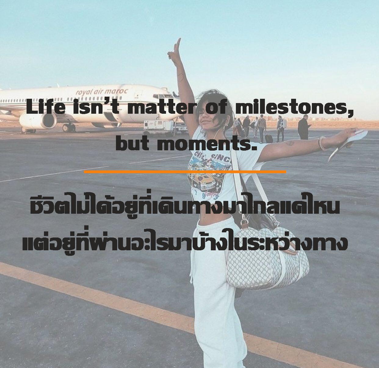 ชีวิตไม่ได้อยู่ที่เดินทางมาไกลแค่ไหน แต่อยู่ที่ผ่านอะไรมาบ้างในระหว่างทาง
